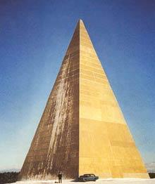 Russian pyramid stargate time machine